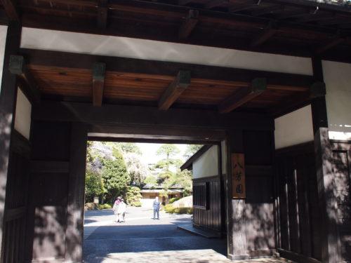八芳園の正門