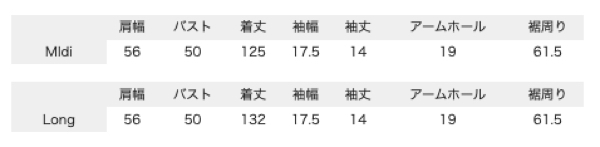 2TYPEブラックワンピースのサイズ表