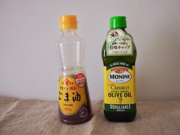 油はオリーブ油かごま油