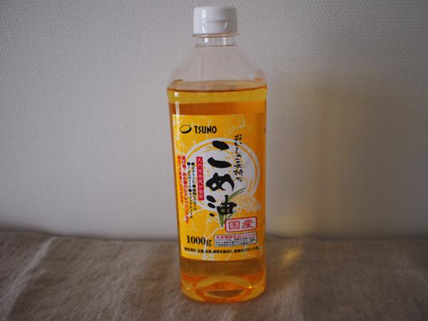 油独特の風味を抑えたいときは米油