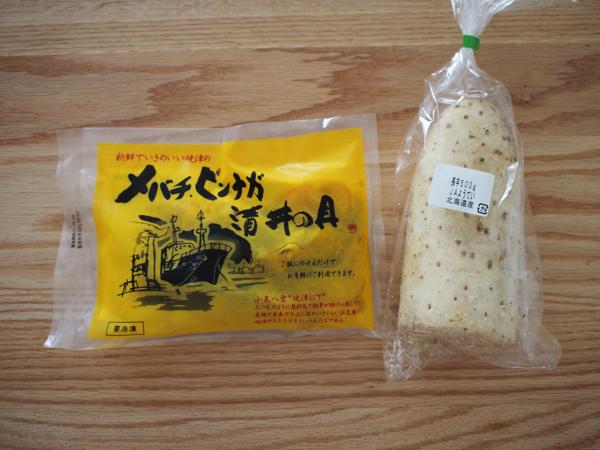 メバチ・ビンナガ漬丼の具と長芋