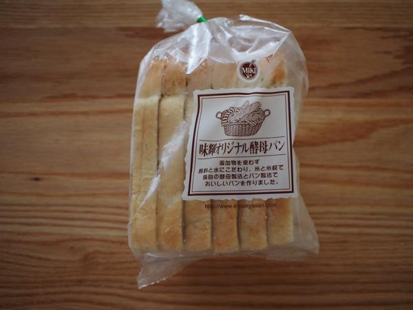 全粒粉パンスライス(6枚)